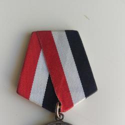 Медал Ветеран труда Ссср