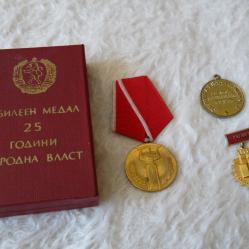 Юбилейни медали - 25г народна власт, 7. ХI. 67 и орден