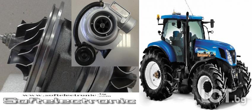 Ремонт на турбини за трактори