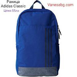 Раница Adidas Classic Синя