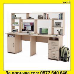 Бюро с надстройка за двама код-1149