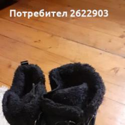 Дамски ботуши nevica maribel women s snow boots
