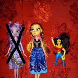 Кукли -2 броя