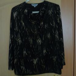 Дамска официална блуза - бутикова