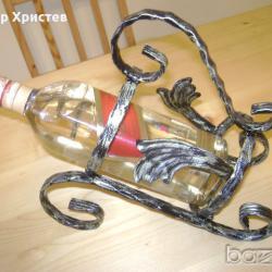 Поставка за бутилки- ковано желязо
