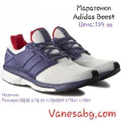Дамски спортни обувки Adidas Boost Бяло Лилаво