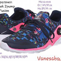 Дамски спортни обувки Reebok Zpump Fusion Синьо Розово