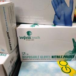 Ръкавици от нитрил без талк за еднократна употреба, Semperguard Nitril