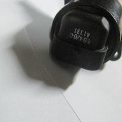 Стъпков мотор A1331 B04 00 Пежо Ситроен Peugeot Citroen