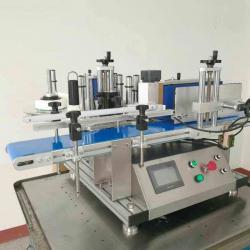 Малка автоматична етикетираща машина
