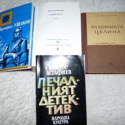 Руска литература  -  проза, исторически роман и разкази
