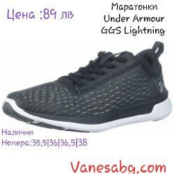 Намаление Спортни обувки Under Armour GGS Lightning Сиво