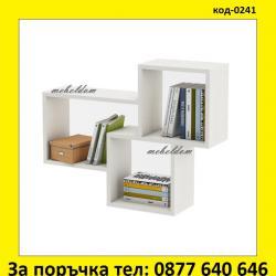 Етажерка за стена, полица, етажерки код-0241