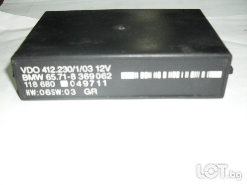 Модул круиз контрол 61.71-8 369 062 VDO 412.230 БМВ Е39 BMW E38
