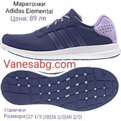 Дамски спортни обувки Adidas Element Refresh Лилаво