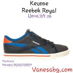 Текстилни спортни обувки Reebok Royal Сини