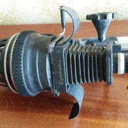 Opematus фотоувеличител