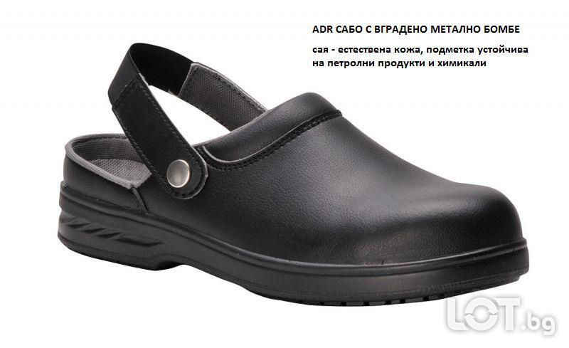 ADR Мъжко сабо със защита S1 черно