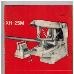 хидравлична ножовка ХН - 25М - обслужване и експлоатация