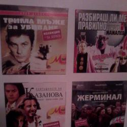 Лот 4 компактдиска с 4 филма