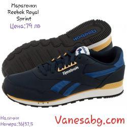 Спортни обувки Reebok Royal Sprint Сини