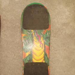 Запазен скейтборд