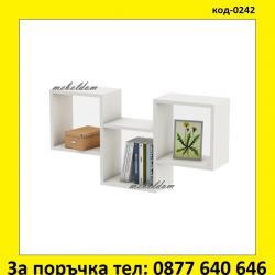 Етажерка за стена, полица, етажерки код-0242