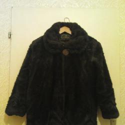 Еко палто, чисто ново, внос от Канада 150 лв.