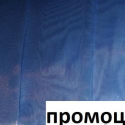 Небесносиня органза за тънки пердета