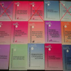 Икономически науки 1 - издания на нов Български Университет