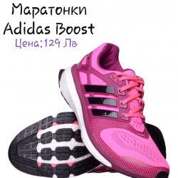 Намаление Дамски спортни обувки Adidas Boost Роово