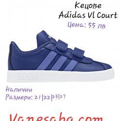 Наналение  Бебешки маратонки Adidas VL Court Лилаво