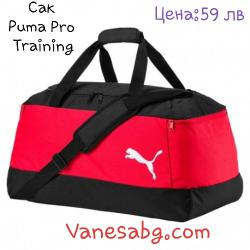 Сак Puma pro Training М Червен