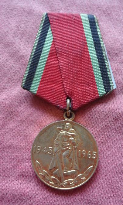 Медал Двадцать лет побед във Великой Отечественной войне  1945 - 19