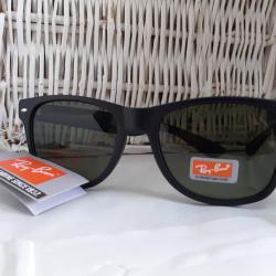 281 Очила Амулет