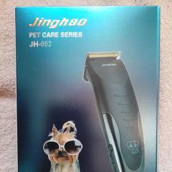 Jinghau- Професионална машинка за подстригване
