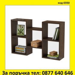Етажерка за стена, полица, етажерки код-0350