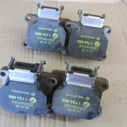 Запалителни бобини 1 734 468  1734468 БМВ Е36 BMW E36
