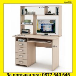 Бюро с надстройка код-1124