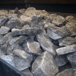 Каменна сол 290 лв. тон с ДДС