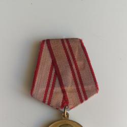 Медал 40 лет вооруженных сил Ссср 1918-1958