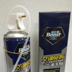 Спрей за почистване на битови и авто климатици Boost 500 мл. с удължит