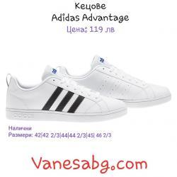 Ликвидация Спортни обувки Adidas VS Advantage Бяло Черно